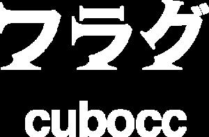 Cubocc